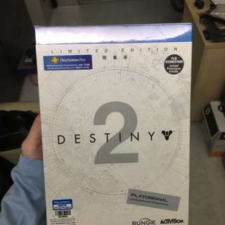 Destiny 2 Limited Edition (PS4)