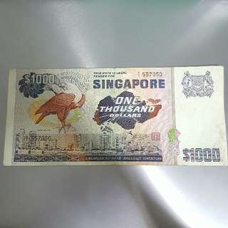 🎈Singapore $1000 Old note Bird Series