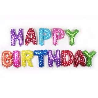 HAPPY BIRTHDAY Letter Set Foil Balloon