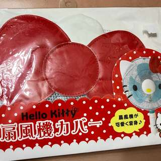 Hello Kitty fan cover 風扇套/風扇罩