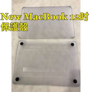 🚚 降價!!! New Macbook retina 12吋透明保謢殼Switcheasy