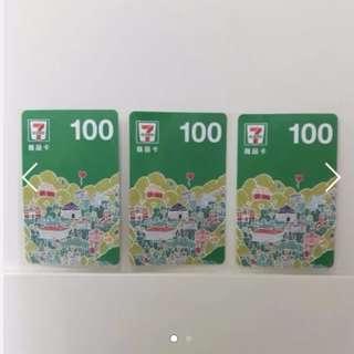 [可拆售] 7-11 商品卡  (1000*1張, 500*3張,100*1張) ---可拆售,96折, (全買95折)