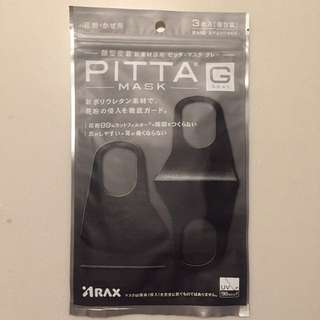 BNIP PITTA MASK - grey colour (3 piece pack)