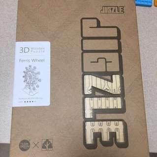 """3D Wooden Puzzle """"Ferris Wheel"""""""