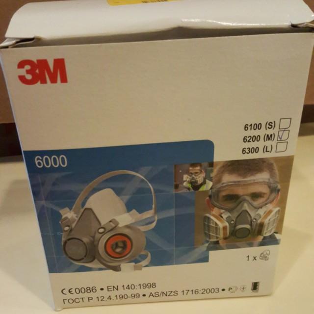 Respirator Half Respiratory 3m Facepiece aad 07025 Reusable 6200