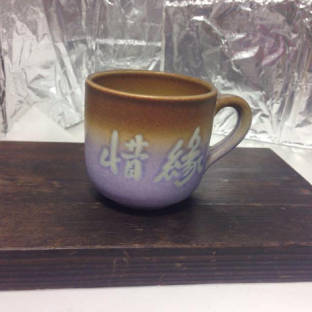 陶瓷茶杯 文字有耳杯直徑7高6公分