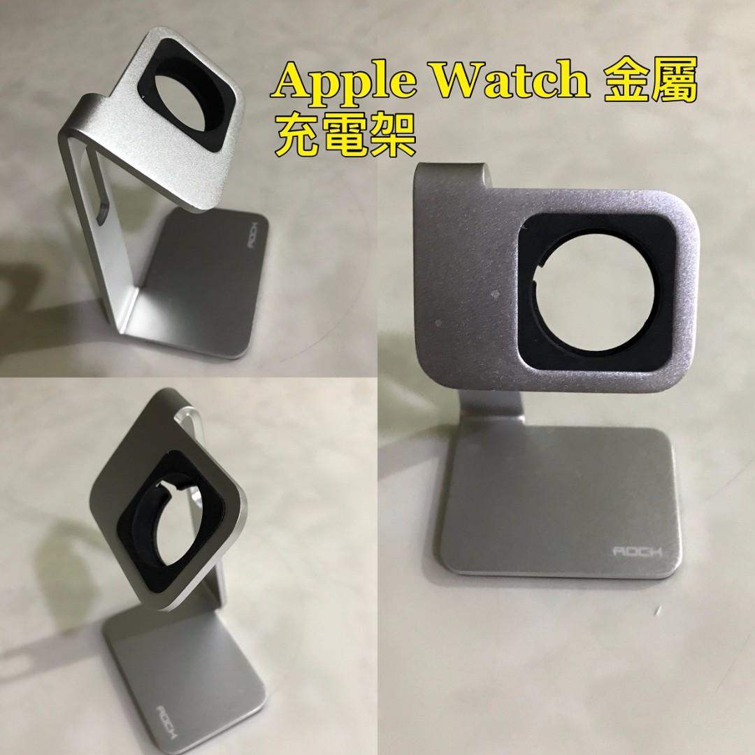 [不锈鋼] Apple Watch (38 / 42 mm) 充電座