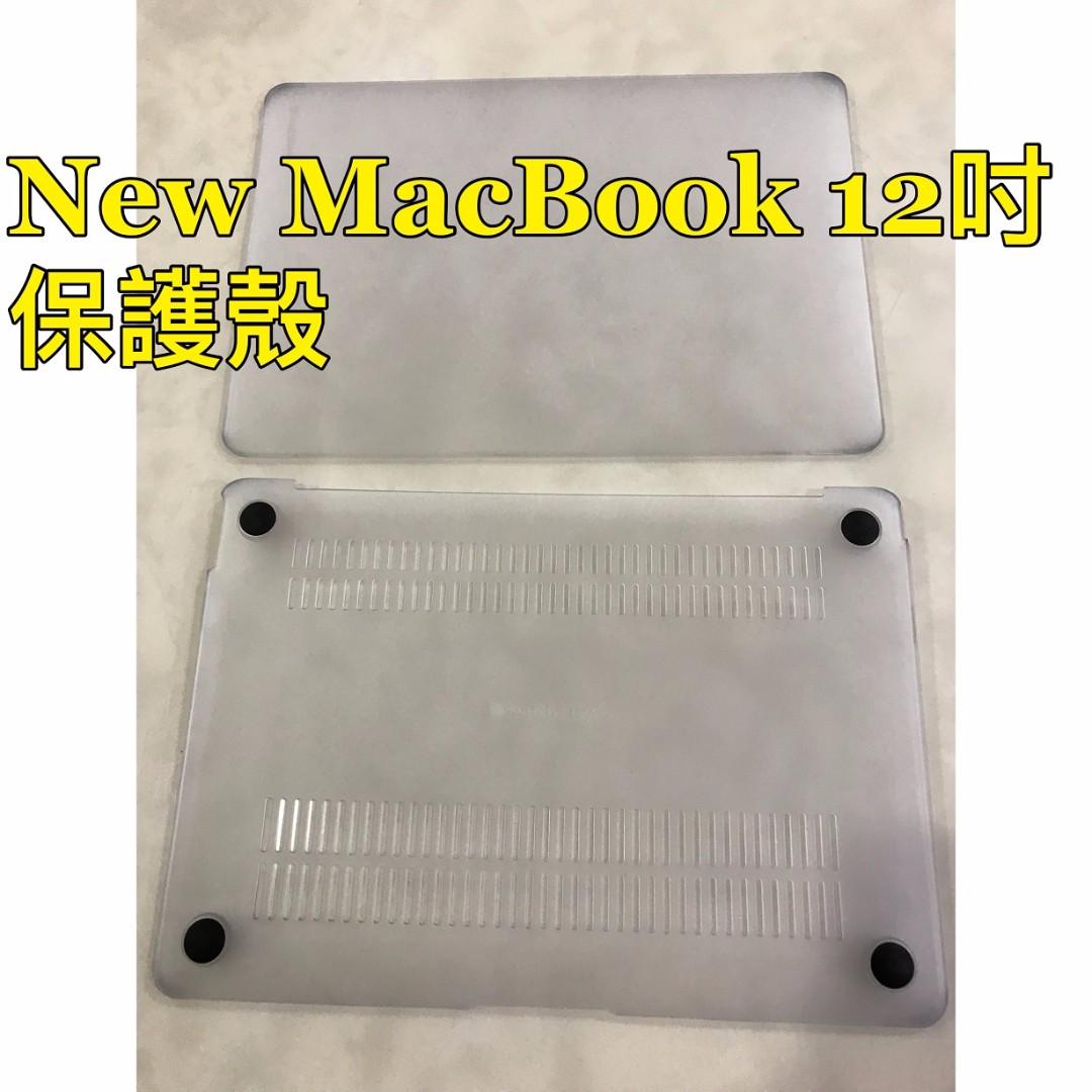 降價!!! New Macbook retina 12吋透明保謢殼Switcheasy
