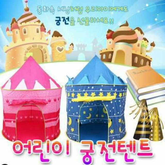 Castle Tent for Kids