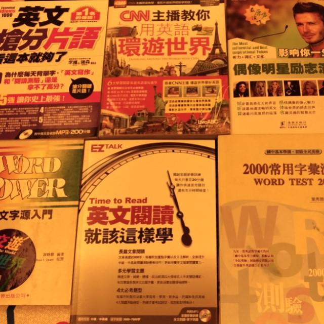 CNN英文旅遊書 單字片語考試用書