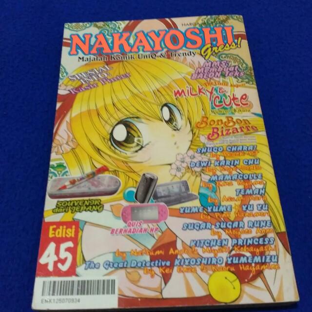 Nakayoshi vol.45