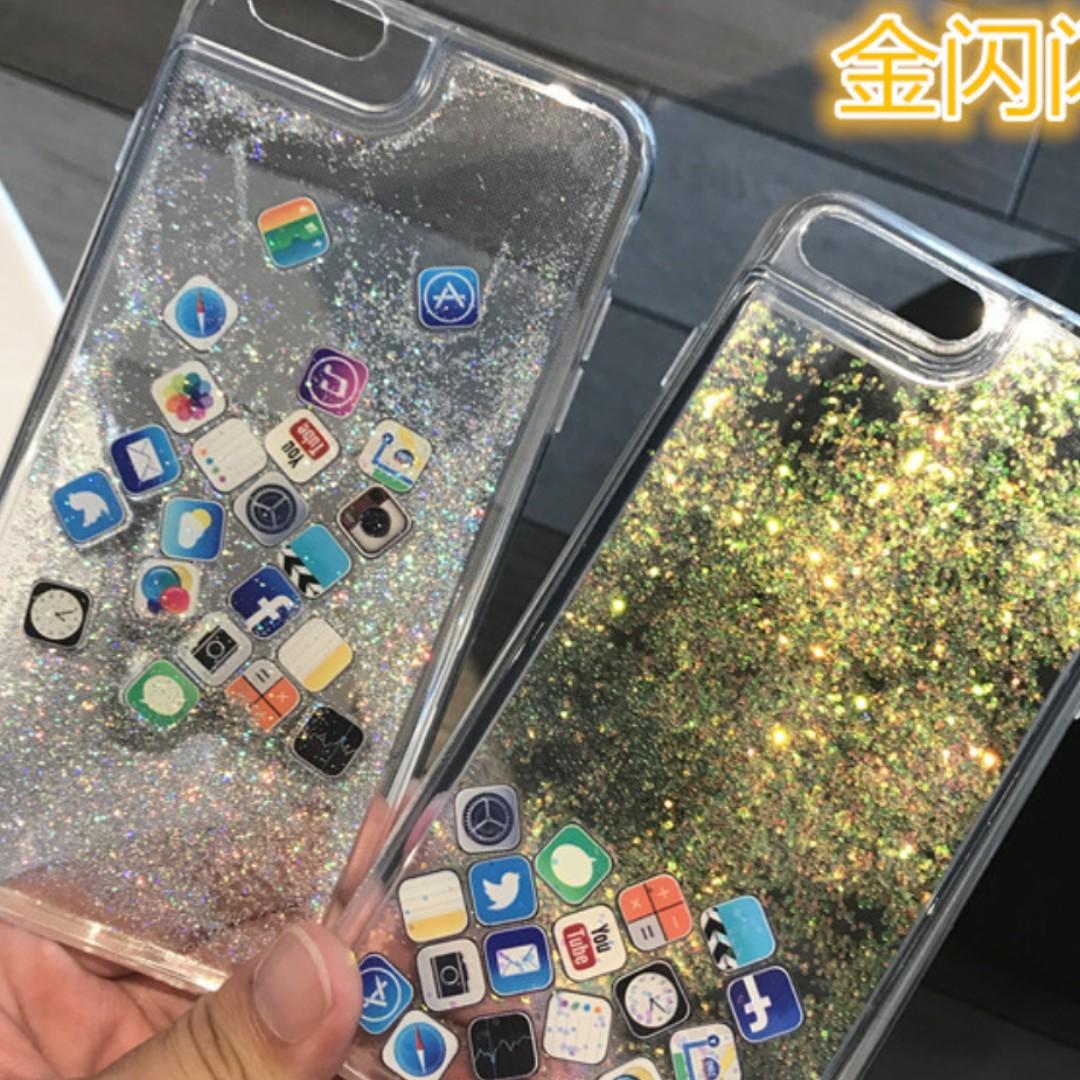 PO] iPhone 6(S) / 6 Plus / 7 / 7 Plus / 8 / 8 Plus Glitter
