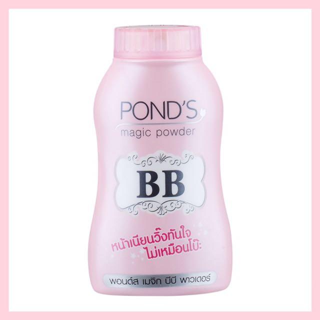 Ponds BB Magic Powder READY STOCK NO NEGO
