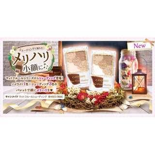 日本CANMAKE新品 花瓣羞容餅+刷具 花漾柔啞造影粉