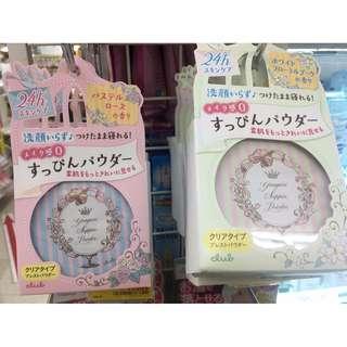 日本Club素顏護膚蜜粉餅