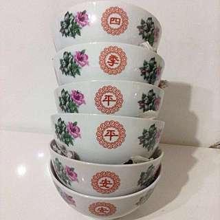 Antique Flower Rice/dessert Bowls