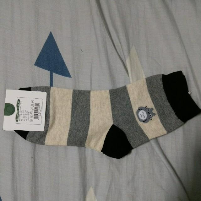 07.可愛韓襪