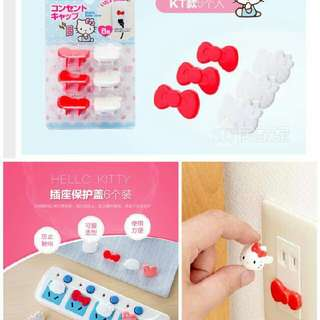 HK Electric Outlet Cover