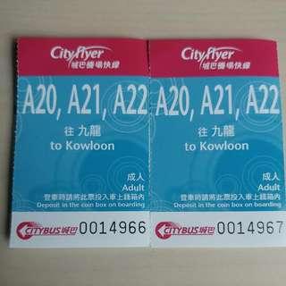 A20/A21/A22機場巴士往九龍方向代用券2張