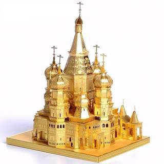 (In Stock) 3D DIY Metallic Nano Puzzle - Saint Basil's Cathedral
