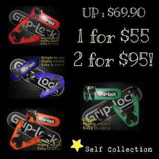 Grip-Lock for Bike / Motorbike / Scooter