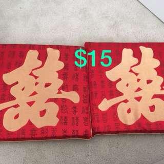 chinese tea ceremony kneeling cushion