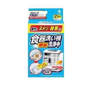 日本製小林製藥 洗碗機洗機粉 2盒