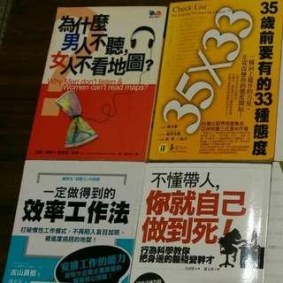 🚚 二手書拍賣