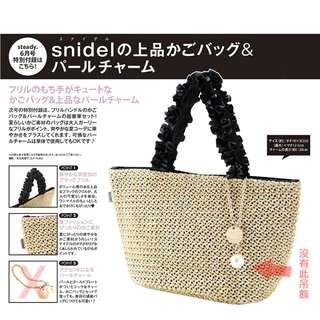 日本雜誌 steady 附贈 snidel 編織包 托特包 手提包 手提袋 手拎包 購物袋