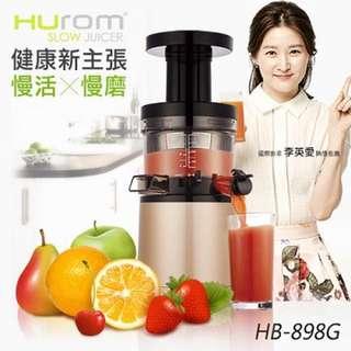 [用過1次] 原廠 百貨 HUROM慢磨蔬果機HB-898G