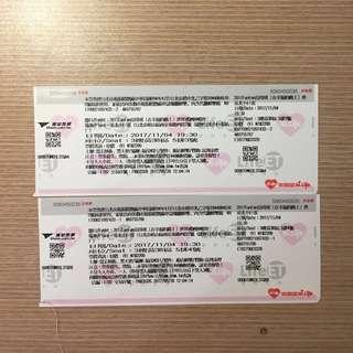 范瑋琪11/04演唱會門票x2