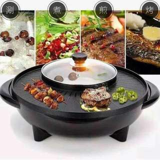 2in1 Grill & Hot Pot
