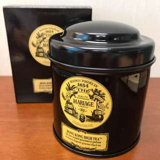Mariage Freres Hong Kong High Tea 100g