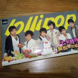 棒棒堂lollipop簽名專輯 改版專輯
