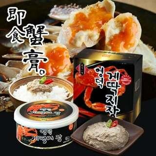 韓國即食蟹膏