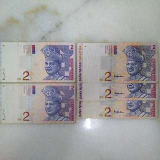 Bank Note RM2