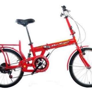 MK freestyle w suspension folding bike
