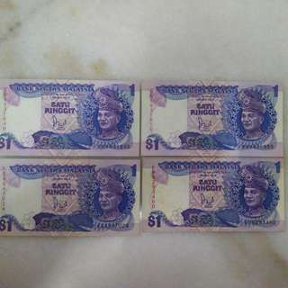 Old Bank Note RM1