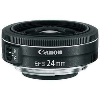 24mm STM canon