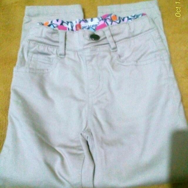 Big & small company pants
