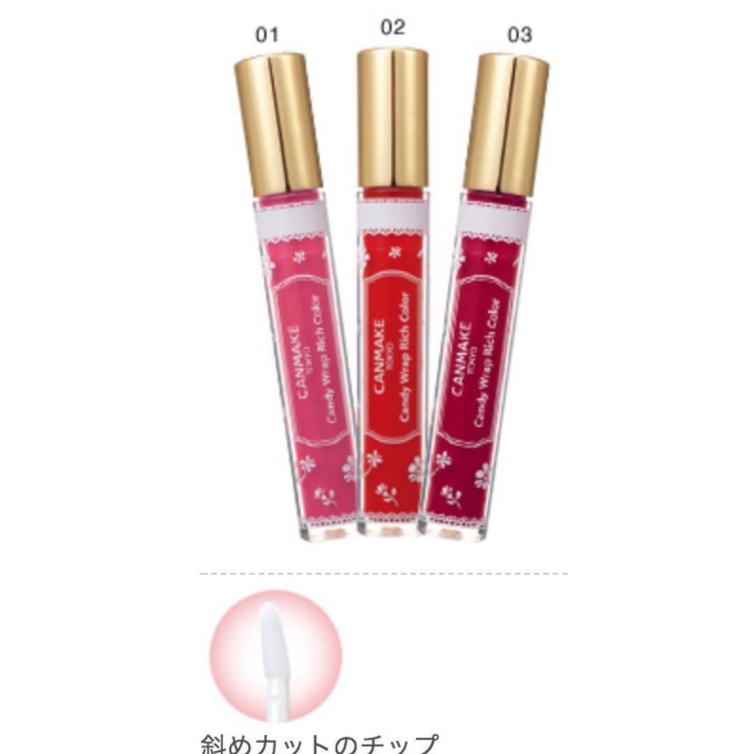 日本CANMAKE10/1上市高顯色果漾高彩唇蜜 豐富的色彩
