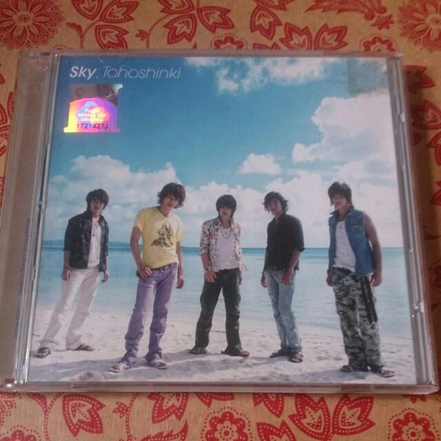 [CLEARANCE] DBSK / Tohoshinki - Sky (Japanese single)