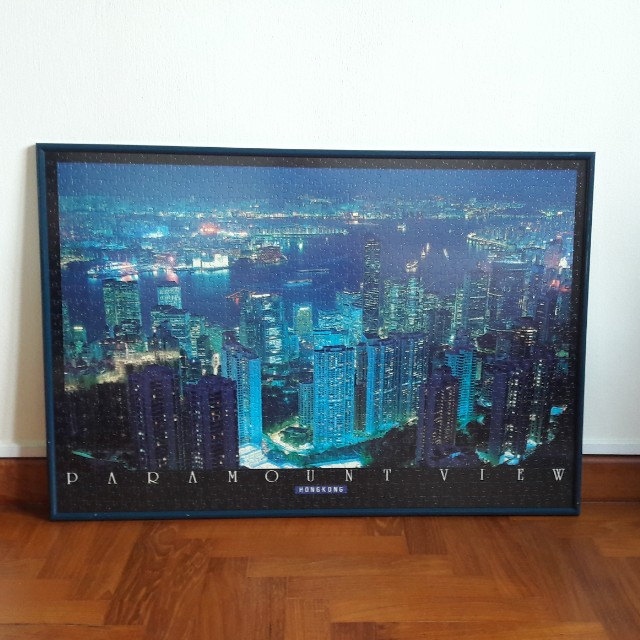 Framed Jigsaw Puzzle Picture Hong Kong Paramount View