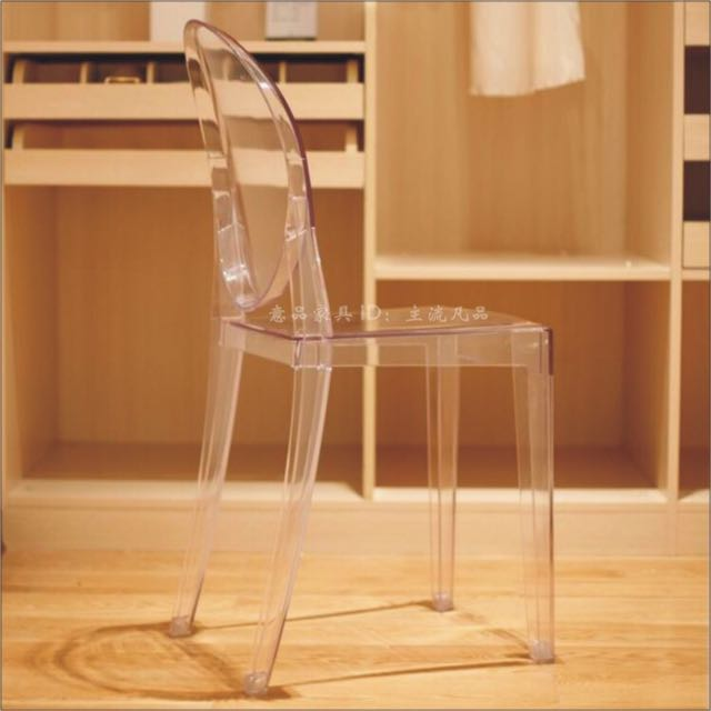 Ghost chair transparent
