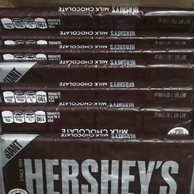 GIANT HERSHEY's 198 grams