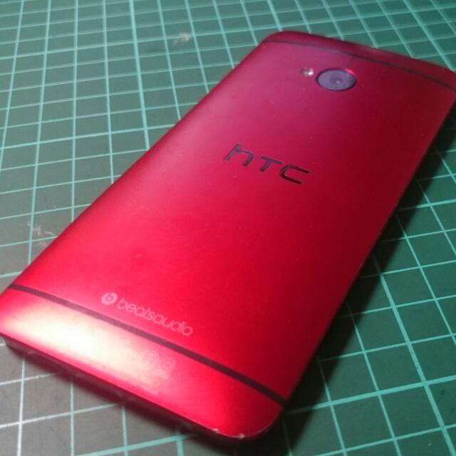Htc One M7 Red 2GB Ram/32GB Rom