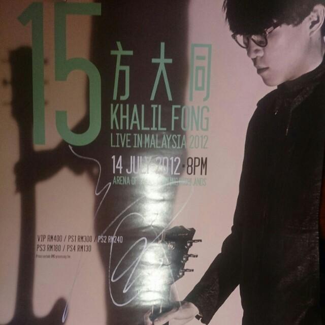 Khalil Fong - Autographed Concert Poster