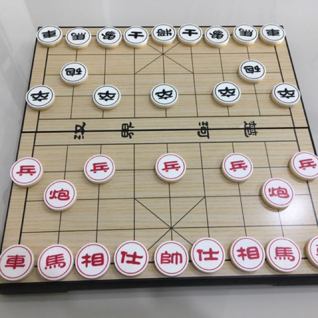 Magnetic Xiangqi 30cmx 30cm Toys Games Board Games Cards On Carousell