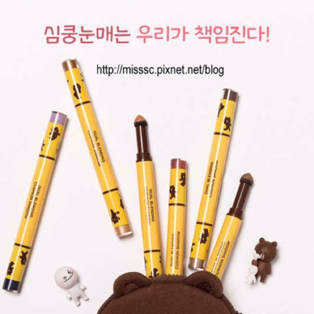 韓國正品Missha Line Friends 聯名限量熊大雙頭眼影棒