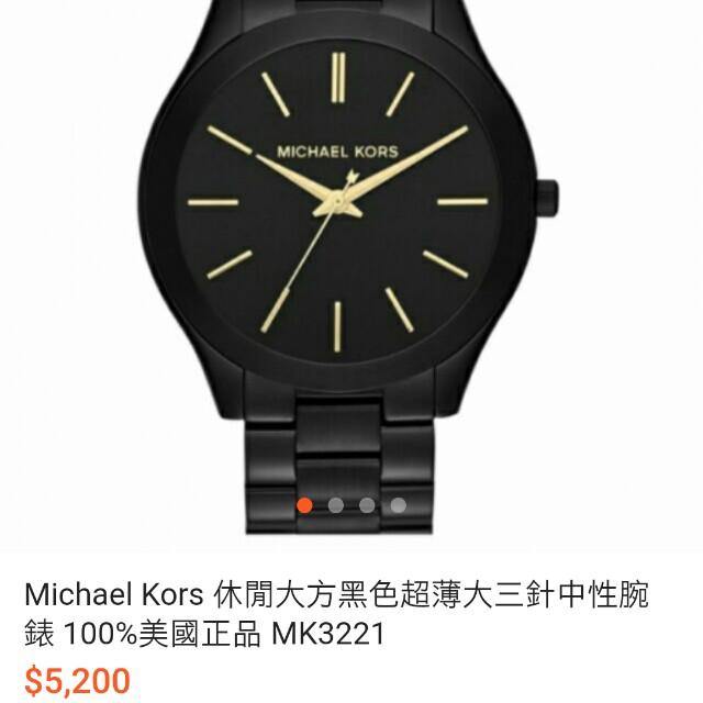 MK  watch MK3221